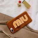 ミュウミュウ ブランド iphone 12/12 pro/12 pro max/11/11 pro/11 pro max/se2ケース フワフワ モノグラム MiuMiu 柔らか綿毛 衝撃保護 MIUMIU アイフォン12mini/x/xs/xr/8/7/6カバー  レディース